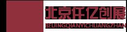 北京仟亿创展全屋定制